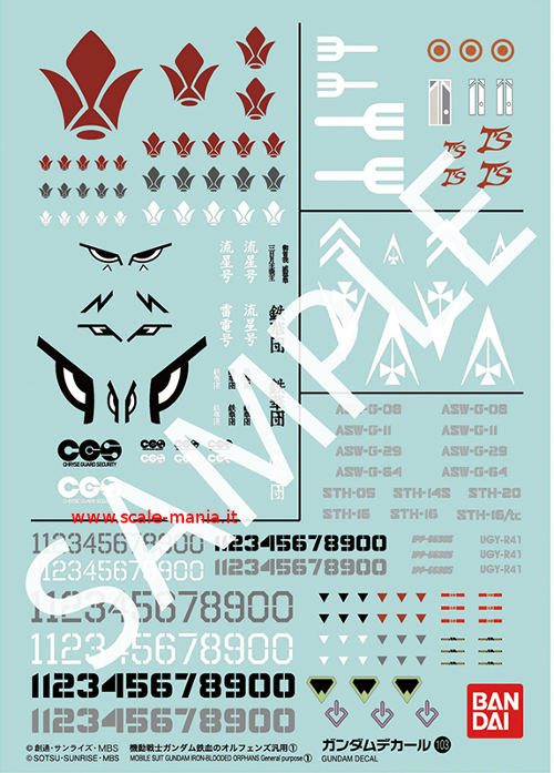 GD-103 decal set serie Iron Blooded Orphans 1:100 1:144 by Bandai